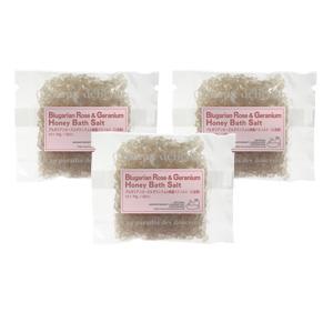 ブルガリアンローズ&ゼラニウムの蜂蜜バスソルト×3袋セット